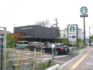 STARBUCKS_COFFEE_Tottori