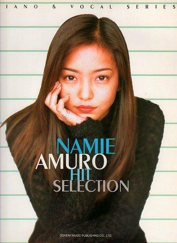amuro_03