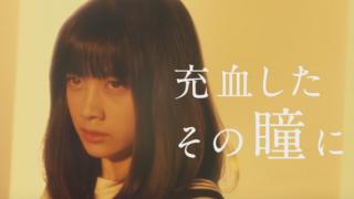 橋本環奈とかいう天使はどうすりゃブスになれるのか ロートリセ新CM動画と可愛すぎるGIF動画20枚