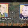 外国人が作った日本の歴史を9分にまとめたアニメ動画が分かりやすいと超話題に