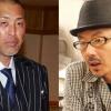清原逮捕 田代まさしが語った言葉の説得力 経験者はやっぱ違うな(´・ω・`)