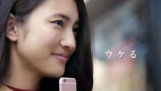 ドコモCMの美少女はだれ? 久保田紗友ちゃん16歳ですお(`・ω・´) ※小中学生時代の画像と動画アリ※