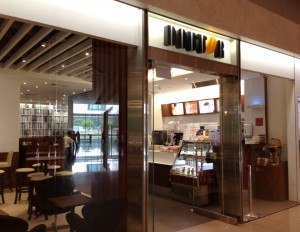doutor_front