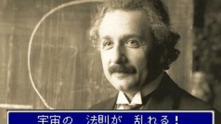 重力波を初観測 なんか凄そうなニュースきたぁ━(゚∀゚)━!! 宇宙の法則乱れる!アインシュタインが予言「重力波」存在を確認 一体何が始まるんです(´・ω・`)