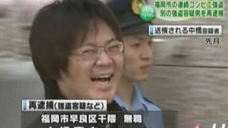 【画像】逮捕されて嬉しそうなやつらwwwwwww