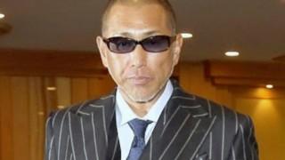 清原和博 昨年の銀行口座の預金残高がワラエナイ・・・