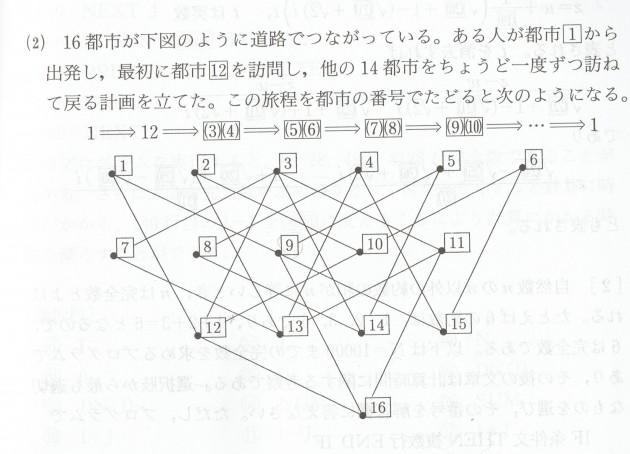wpid-IV7aWzu.jpg