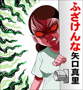 wpid-becky-yaguchi2.jpg