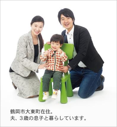 wpid-img-family.jpg