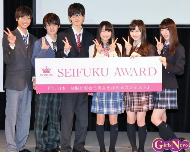 wpid-img20160131seifuku-award6.jpg