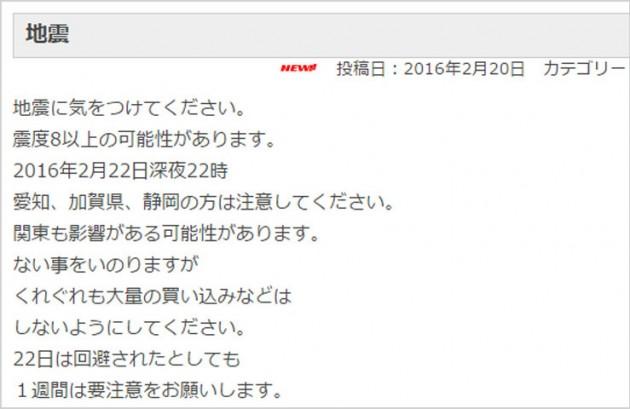 wpid-ji1.jpg