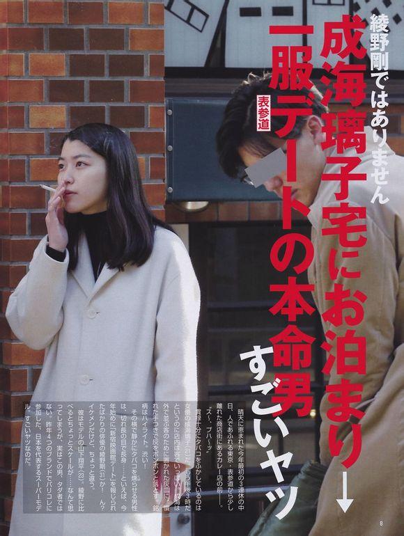 20140117_narumiriko_11
