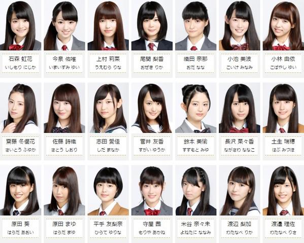 20151027-keyakizaka-46-omitatekai06 (1)