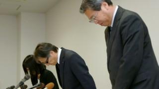 広島中3生徒万引き冤罪自殺 担任女教師いまだ姿みせず 2chで激しいバッシング続く