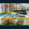 交番での取り調べ一部始終がリアルタイム配信される事態に ※動画※ ニコ生主の横山緑氏 渋谷で生放送中に警察に連行