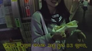 めっちゃ可愛いJKをナンパする韓国人の動画がキモすぎるwwwwww