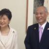 舛添都知事「韓国への恩返し」 都民の批判の声より外交を優先 …保育園が足りない東京に韓国学校