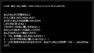 縦読みできる文を作るスレ…千葉県の高校入試問題でイケメンな縦読み