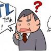 詐欺グループの就業規則