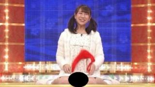 女芸人 稲垣早希のスカートの中 ボカシが外れ丸見え放送事故 ※動画像※