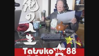 88歳おばあちゃんがラッパーデビュー<音アリ>被災地から壮絶な人生をリリックに TATSUKO★88「俺の人生(HIP-HOP ver.)」