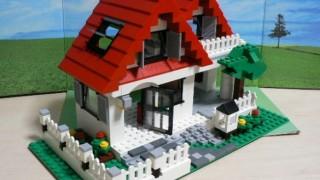 海外の五千万円で買える家 ※画像あり※