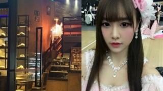 全身火傷負ったSNH唐安琪(タン・アンチー)さんの容体最新情報<動画像>美少女アイドルが火だるま炎上