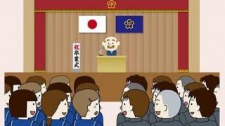 卒業式で国旗に背を向け国歌斉唱 「国旗軽視している」との批判…大阪の中学校