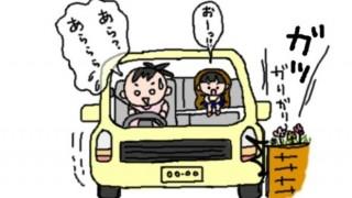 頼むからもう車運転しないでくれってレベルのヘタクソwwwwww