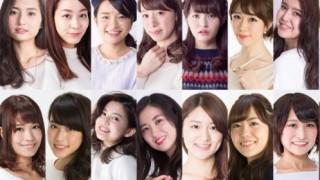 日本一かわいい女子大生に青学大の山賀琴子さん<動画像>尚、準グランプリ学習院大学の海老原優香さんの方が人気の模様… ミス・オブ・ミスキャンパス2016