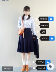 wpid-8sUZDuM.jpg