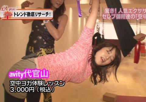 150905neta-idol04-h