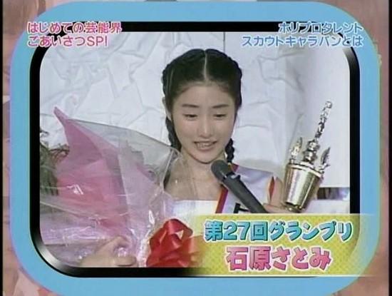 20120725_ishiharasatomi_33
