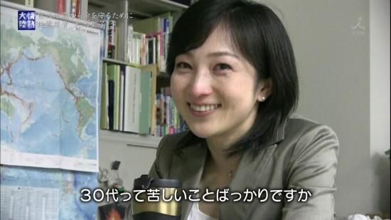 20120911_ookisatoko_20