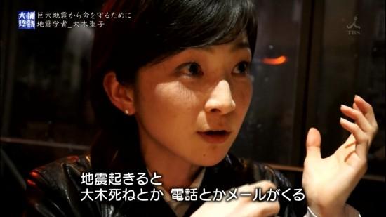 20120911_ookiseiko_04
