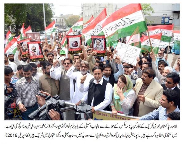 2016-04-06_PAT-protest-nawaz-sharif-panama-papers-leaks_03