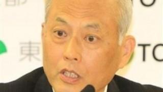舛添都知事の苦し紛れの言い訳 公用車別荘通い問題やっと火が付く 著名人が苦言 都庁に批判殺到