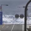 津波が来たらどう避難するか 鎌倉市のCG再現シミュレーション動画が凄くリアル 巨大地震に備えて逃げる際の注意点