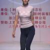 劉敏林とかいう中国人トップモデルの乳揺れファッションショー<動画像>この美貌とスタイル 惚れた・・・