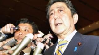 熊本地震 首相官邸入りする安倍ちゃんの顔が・・・ ※画像※