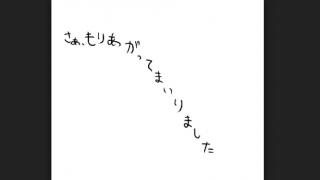 北海道にも異変 高さ3メートルの謎の隆起<画像>逃げ場なくなってまう(´・ω・`)