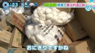 【悲報】熊本の避難所で無残に捨てられるオニギリたち(´;ω;`)  悲しい現実だけど仕方ないっちゃあ仕方ないよね・・・