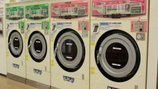 コインランドリーの乾燥機に入って遊ぶ沖縄の若者たち<動画・GIF>Twitterに自慢投稿して炎上