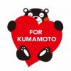 芸能人や有名人の寄付金額 熊本地震で神対応をみせた著名人たち