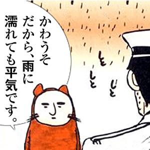 comic_s_08