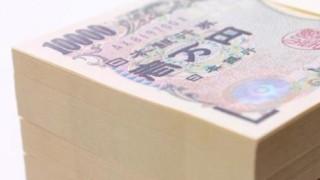 【画像】おまえら10億円の現ナマ見たことあるか?