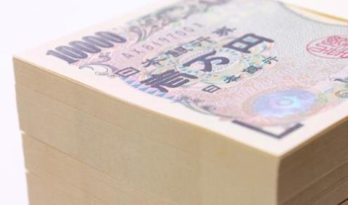 10億円の現ナマ見たことあるか?88歳女性が10億円を寄付(画像有)