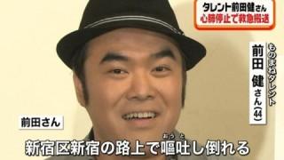 亡くなった前田健さん(44)最近の食事メニューが凄い<画像>新宿のパスタ屋さん風評被害に遭う
