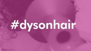 あのダイソンが初めてドライヤー作った結果<動画像>常識を変える新しい考え方のヘアードライヤーDyson Supersonic