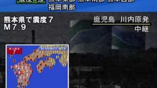 熊本地震 そのときテレビ東京は・・・<画像>ぶれないテレ東伝説いつでも通常放送